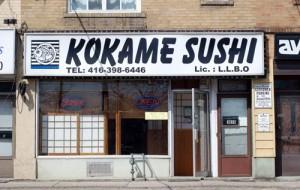 Kokame Sushi