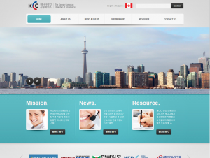 Korean Canadian Chamber of Commerce Website